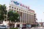 Xinfei Hotel - Xinxiang